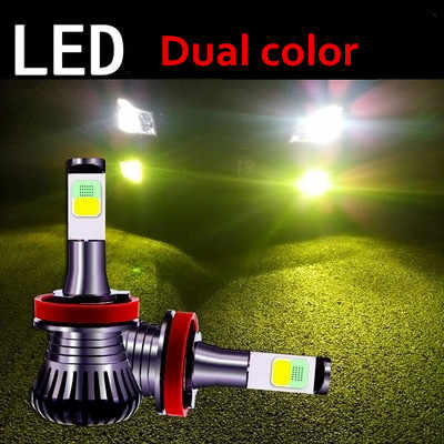 Car Styling Led Fog Bulb H11 H8 H9 HB3 HB4 9005 9006 880 881 Dual Color White Ice Blue Blue Yellow Fog lamps Driving Light 12v