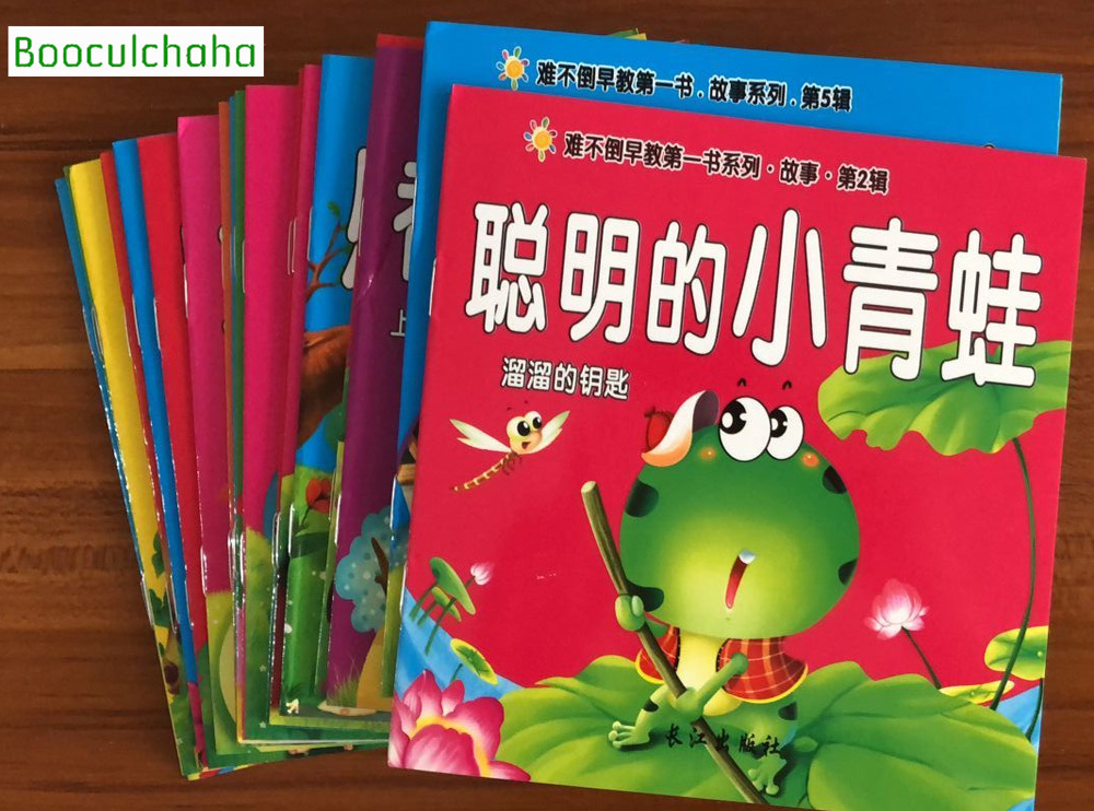 New 20 books,Chinese Mandarin Story Book with Lovely Pictures Classic Fairy Tales Chinese Character book For Kids Age 0 to 3 (China)