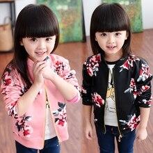 Девушки пальто цветочный кардиган куртки и пиджаки для малыш Корейский стиль весна осень зима баскетбол бейсбол равномерное ребенок