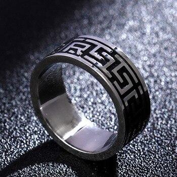 """Anillo de acero inoxidable 316L Vintage para hombres y mujeres, nunca se decolora, poder de la suerte, anillo de mantra budista sánscrito """"OM MANI PADME HUM"""""""