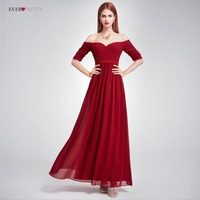 HE08411RD Free Shipping 2015 New Arrival Women Elegant Sweetheart Strapless Half Sleeve Long Red Prom Evening