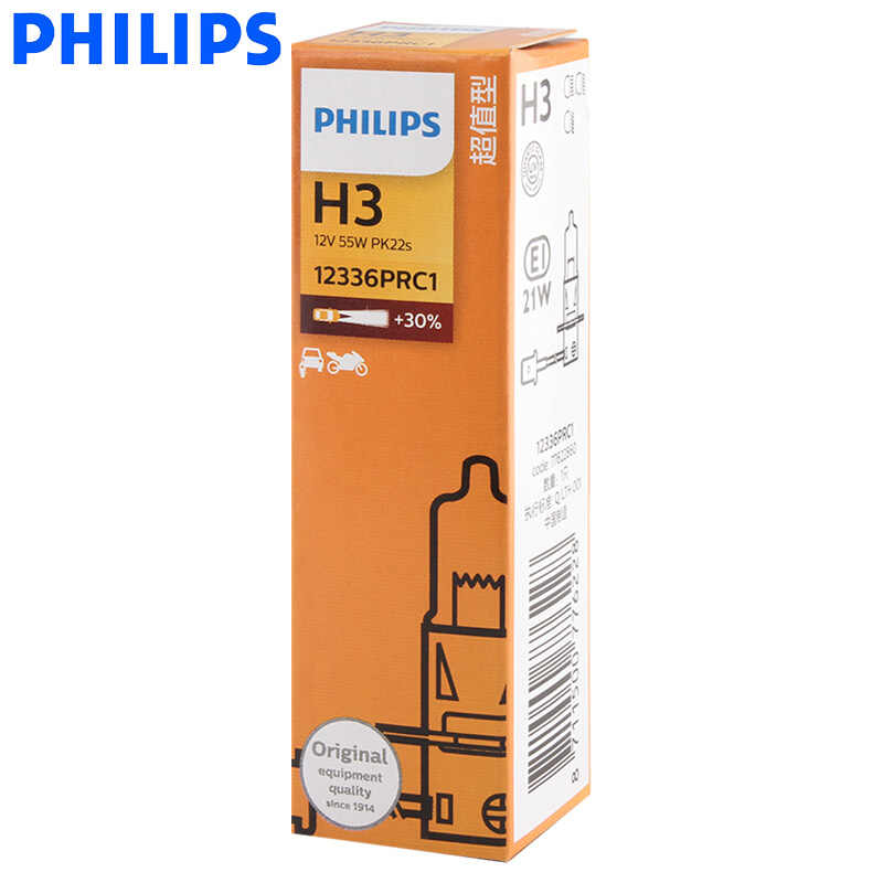 Philips H3 12V 55W PK22s Premium Vision Original Car Fog Light Standard Bulb Halogen Lamp ECE Approve 12336PR C1, 1X