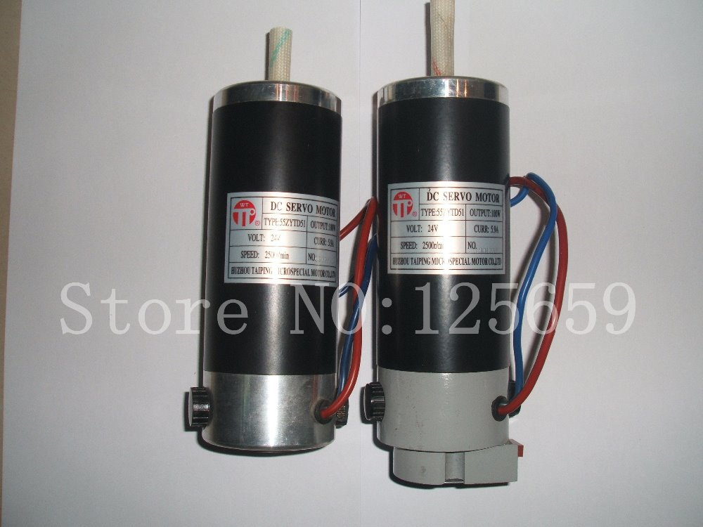 Printer part Servo motor without sensor 55ZYTD51 55ml aluminium sub tank printer part
