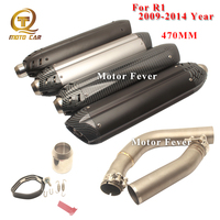 470 мм Глушитель для мотоцикла дБ убийца 51 мм Escape мото для YAMAHA YZF R1 2009 2010 2011 2012 2013 2014 полная выхлопная система