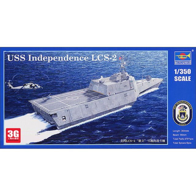 Navios trompetista modelo 04548 1/350 EUA Independência LCS