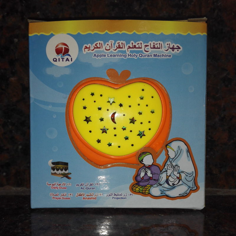2017-Islamic-Toys-Mini-Apple-Quran-Learning-Machines-with-LED-Light-Projection-Arabic-Apple-Stories-Teller-Kids-Learning-Toys-3