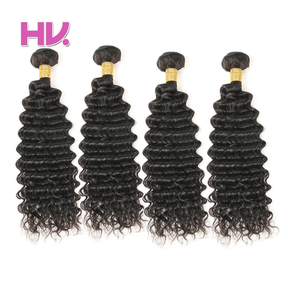 Hair Villa Brazilian Deep Wave Hair Weft 1 Pc Remy Human Hair Bundles 8 30 Inch