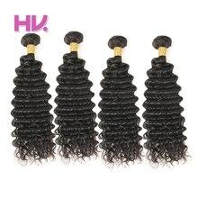Волос вилла бразильский глубокая волна волос утка 1 шт. Remy Человеческие волосы Связки 8-30 дюймов для салона низкий коэффициент длинные волосы РСТ 15%