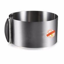 6 bis 12 zoll Einstellbare Mousse Ring Mould Profis Kuchen schimmel kalibrierung backen werkzeug DIY Freies verschiffen