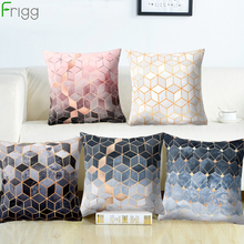 Frigg Geometric Cushion Cover 45x45cm Home Sofa Decorative Cushions Case Soft Nordic Covers Chair Back Cases