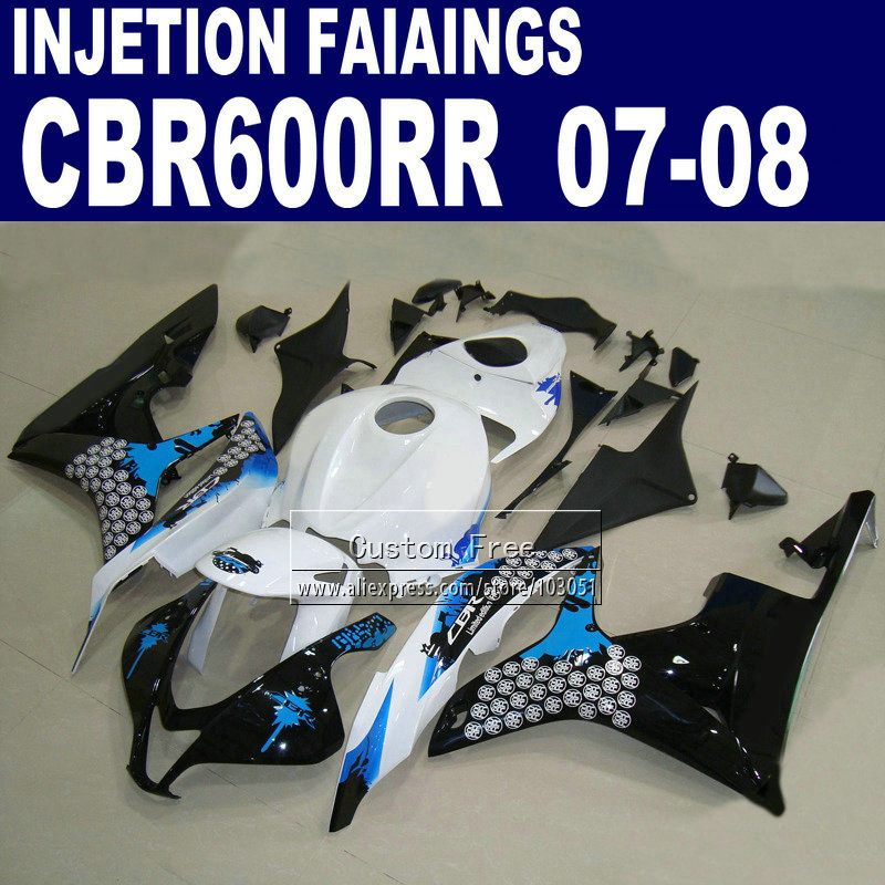 Custom Injection fairings kits for Honda 600 RR F5 fairing set 07 08 CBR 600RR CBR 600 RR 2007 2008 blue black motorcycle parts custom motorcycle injection fairing kits for honda 1999 2000 cbr600f4 cbr600 f4 cbr 99 00 600 f4 red blue bodyworks fairngs kit