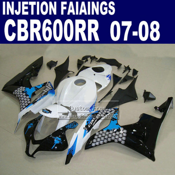 Custom Injection fairings kits for Honda 600 RR F5 fairing set 07 08 CBR 600RR CBR 600 RR 2007 2008 blue black motorcycle parts