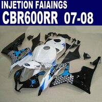 Custom Injection fairings kits for Honda 600 RR F5 fairing set 07 08 CBR 600RR CBR 600 RR 2007 2008 blue black motorcycle parts
