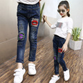Teenage Kids Girls Jeans Winter Autumn Fashion Lips Pattern Jeans For Girls Children Pants Casual Trouses Baby Girls Jeans 6-14T