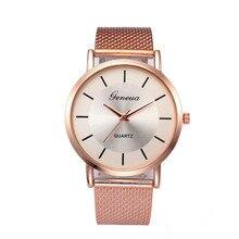 Модные Повседневные Классические женские часы силиконовый ремешок на запястье наручные часы с ремешком-сеткой ремешок кварцевый браслет для наручных часов часы круглые часы