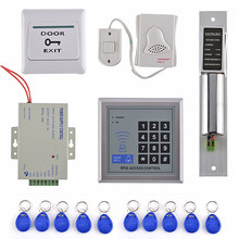 Home Security Diy Full Complete Rfid Door Lock Access Control Keypad Kit +Electric Bolt Lock+Power+Door Bell