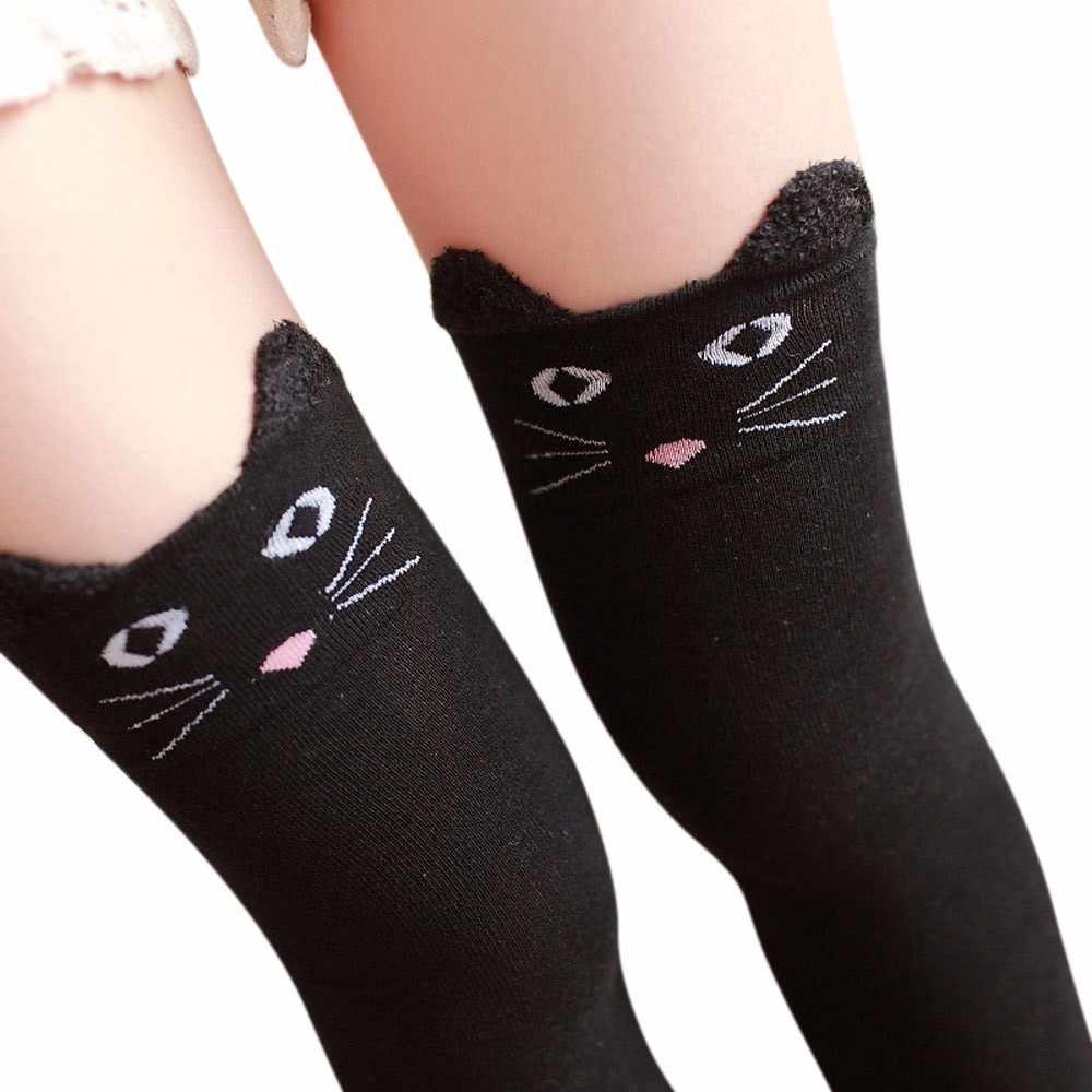 ebc582aa33046 Women Winter Cat Bear Panda Knitted Over Knee Long Boot Thigh-High Warm  Socks