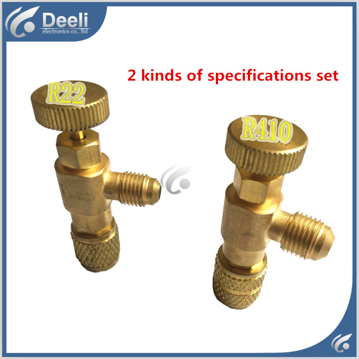 2pcs/lot new Air Refrigeration Charging Adapter refrigerant retention control valve Air conditioning charging valve R410 R22 hs 1221 hs 1222 r410a refrigeration charging adapter refrigerant retention control valve air conditioning charging valve