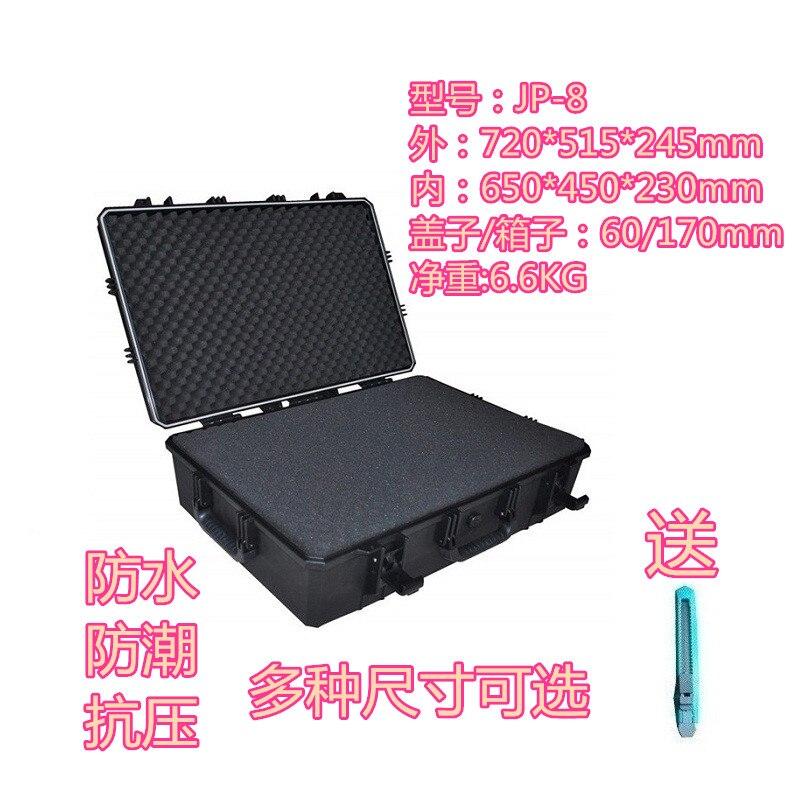 Случае Инструмент Toolbox чемодан ударопрочный герметичный водонепроницаемый футляр безопасности 650*450*230 мм комплект запасных частей камеры ч...
