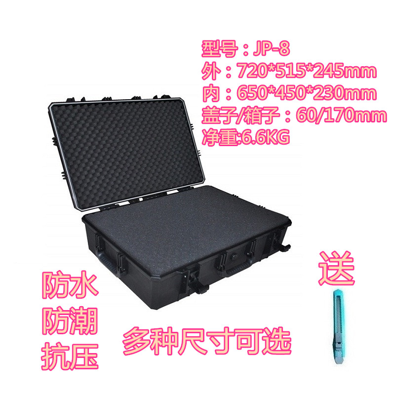 Tool case toolbox suitcase Impact resistant sealed waterproof safety case 650*450*230MM Spare parts kit camera case with foam