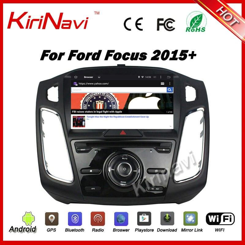 Kirinavi android 7 1 1024 600 HD quad core car font b radio b font audio