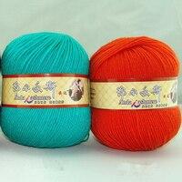 500g Hand Knitting Multicolor Wool Thick Yarn Soft Silk Fiber Cotton Yarns For Kids Eco Friendly