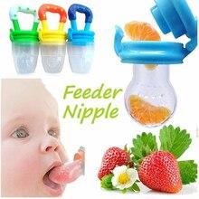 Свежий Ниблер для кормления ребенка соска для кормления дети фрукты Фидер соски Кормление безопасные детские принадлежности сосок соска бутылки