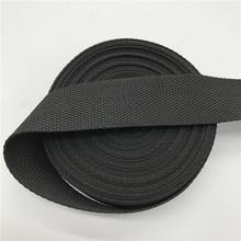 10, 15 мм, 20 мм, 25 мм, 30 мм, 38 мм, 50 мм в ширину, 5 ярдов, черный ремень, нейлоновая тесьма, рюкзак, сумки для ремней, ремесла