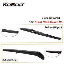 Щетка стеклоочистителя для great wall hover m1340 мм 2010