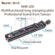 XILETU NNR 200 Multifunctional long clamping plate 200mm Nodal Slide Tripod Rail Quick Release Plate Photography Accessories