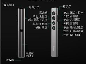 Image 5 - VSON N35 باور بوينت الصفحة تحول قلم ليزر مؤشر التحكم عن بعد عرض القلم