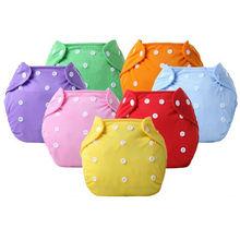 1 UNIDS Reutilizables Pañales Del Bebé pañales de Tela Lavables pañales para recién nacidos Suave Cubre El Tamaño Fraldas Ajustables Verano Versión