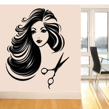 YOYOYU Hair Salon Vinyl Wall Sticker Beautiful Girl Removeable Decal Shop Home Decor Art Poster Room Decoration ZX133