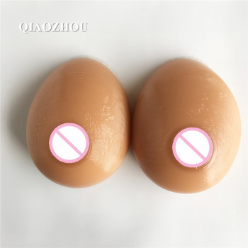 800 g transsexual realistic silicone breast forms b / c cup cancer breast prosthesis boobs for men