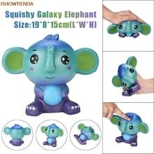 Jumbo Χαριτωμένο γαλαξία Elephant Squishy Αρωματική Κρέμα Σούπερ Αργή Άνοδος Άγχος Ανακούφιση Ανακούφιση Squishy Παιχνίδι Ζεστό Πώληση