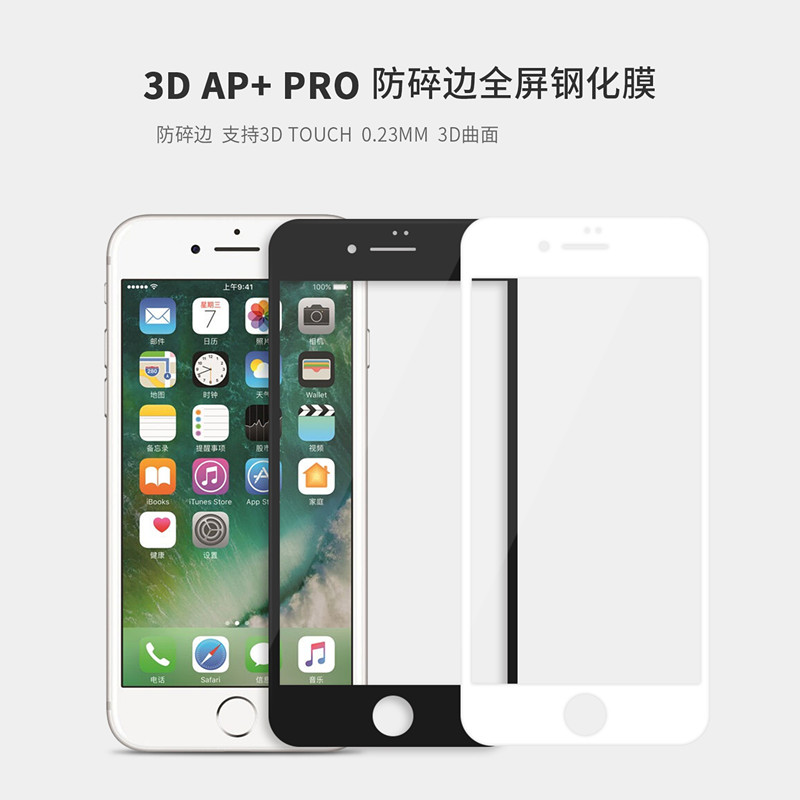 imágenes para Ap + pro 0.23mm anti-explosión nillkin 9 h vidrio templado de la cubierta completa 3d para iphone 6 6s película protector de pantalla para iphone 6 6s plus