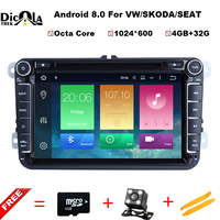 Octa Core 2 Din 8 Inch Octa Core Android 8 0 Vw Car Dvd For Polo