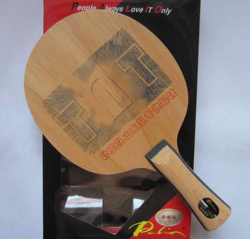 Original Palio TNT (NEW TNT) table tennis blade 5wood+2carbon table tennis racket carbon blade racquet sports indoor sports
