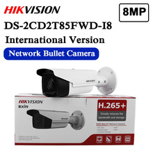 Free shipping english version DS 2CD2T85FWD I8 Network Bullet Camera Up to 8megapixel high resolution 120dB Wide Dynamic Range
