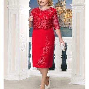 Image 3 - Rimiut 5XL 6XL Women Summer Autumn Big Size Dress Elegant Lace Dress Female Large Size Evening Party Dresses vestido Plus size