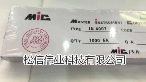 XIASONGXIN LIGHT 1000 PCS 1N4007 IN4007 <font><b>4007</b></font> DO-41 1.0A 1000V RECTIFIERS Original image