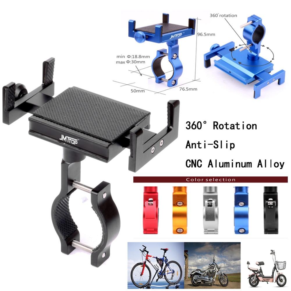 Unique 360 giratorio MTB bicicleta manillar Clip soporte de montaje teléfono titular CNC aluminio navegación GPS motocicleta de la bici del soporte