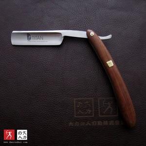 Image 2 - Titan Wooden handle mens shaving tools straight razor shave free shipping