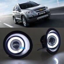 Ownsun детали о супер COB противотуманный светильник Ангел глаз бампер крышка для Chevrolet Captiva 2010-2012