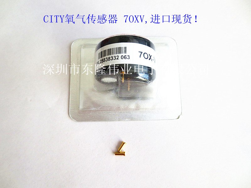 Guaranteed 100% 7OXV 7OX-V  CITY Oxygen Sensor  new and stock! dissolved oxygen sensor kds 25b 100% new