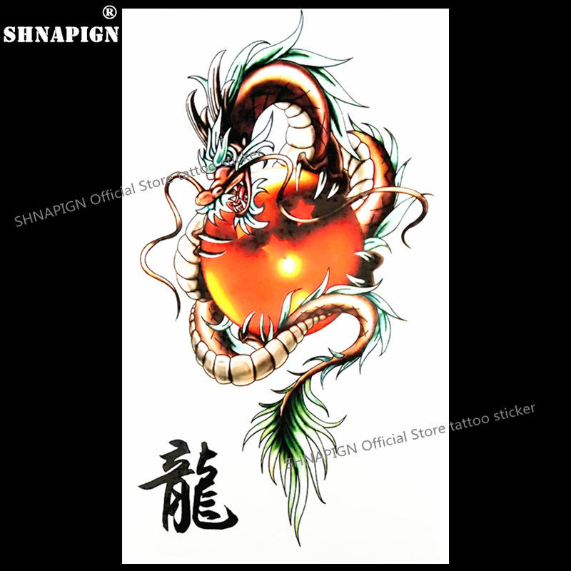 Red Dragon Ball Temporary Tattoo Body Art Flash Tattoo Stickers 17*10cm Waterproof Fake Tatoo Car Styling Wall Sticker Стёганое полотно