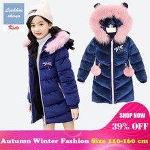 904ca0156 Liakhouskaya 2019 niños chaqueta de invierno para niñas abrigo ruso coreano  Parkas para las chicas de