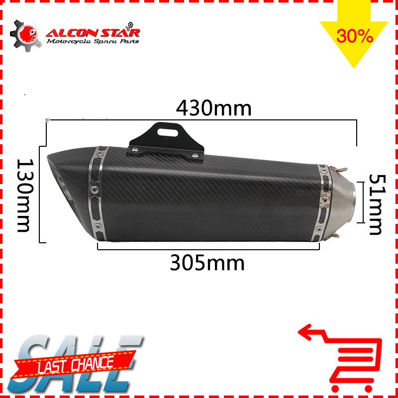 Alconstar-51mm Motocross Motorcycle Exhaust Muffler Pipe With Silencer CB600 ER6N Z750 MT07 YZF DUKE FZ6 ATV Dirt Bike Exhaust length 360mm id 51mm carbon fiber motorcycle exhaust muffler pipe with silencer case for cb600 mt07 yzf duke fz6 atv dirt bike
