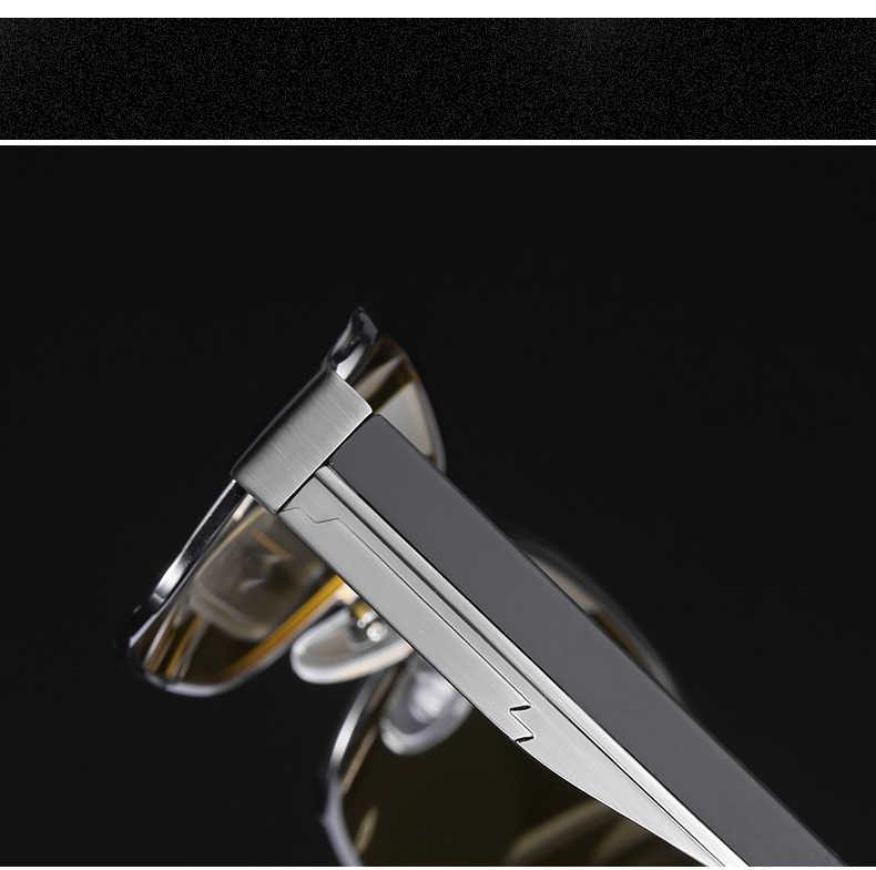 2019 النظارات الشمسية المستقطبة اللونية مستطيل الاستقطاب النظارات الشمسية للرؤية الليلية القيادة نظارات شمسية فوتوكروميك رمادي أصفر