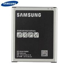 Original Samsung Battery EB-BJ700BBC EB-BJ700CBE For Samsung GALAXY J7 2015 J7008 J700F J7009 J7000 SM-J700f With NFC 3000mAh protect защитная пленка для samsung galaxy j7 sm j700f глянцевая